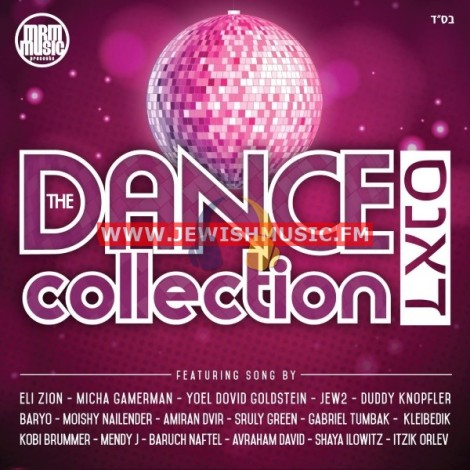 The Dance Collection 1
