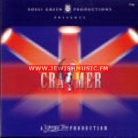 Craimer