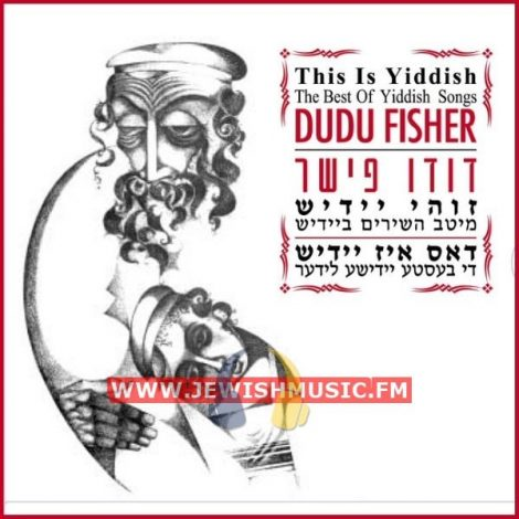 This Is Yiddish