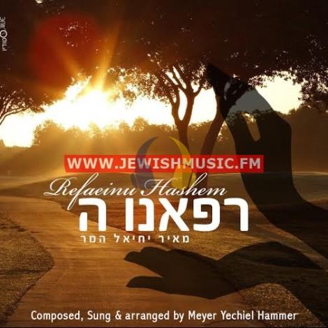 Rafaenu Hashem