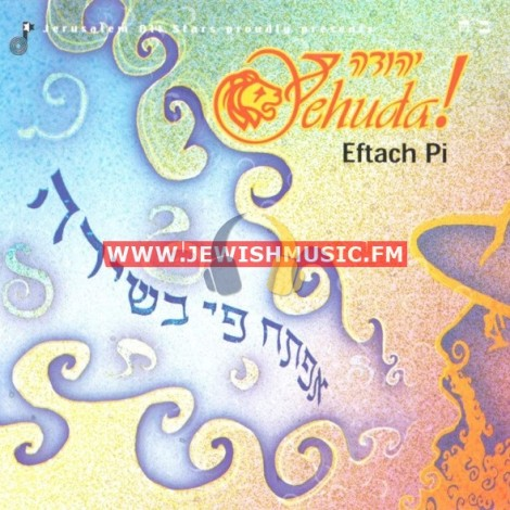 Eftach Pi