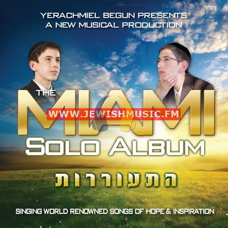 The Miami Solo Album