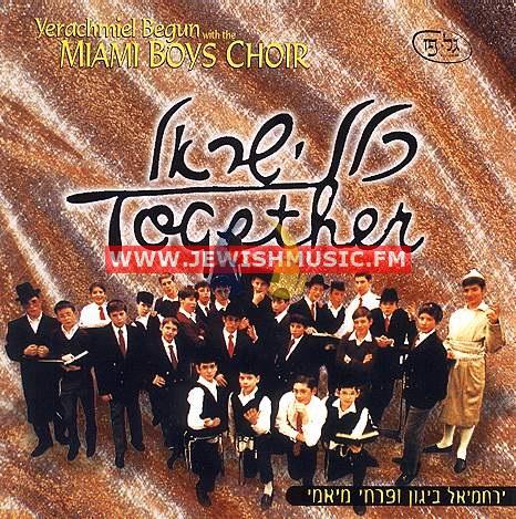 Klal Yisroel Together