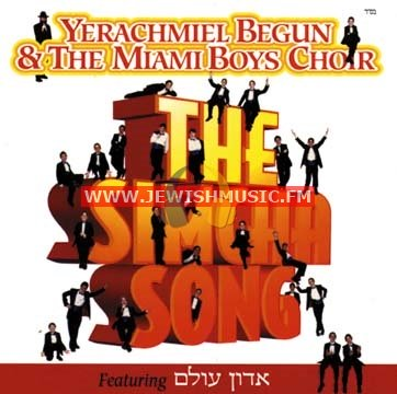 The Simcha Song
