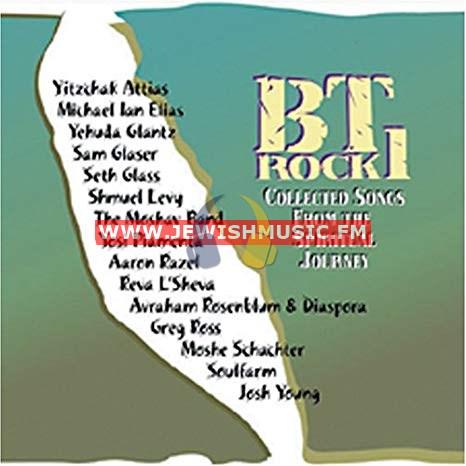 BT Rock I