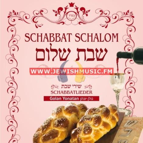 Shabbat Shalom 1