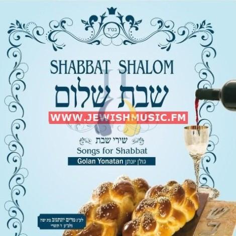 Shabbat Shalom 2