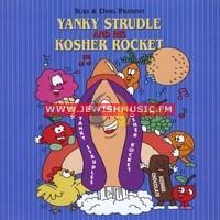 Yanky Strudle & His Kosher Rocket