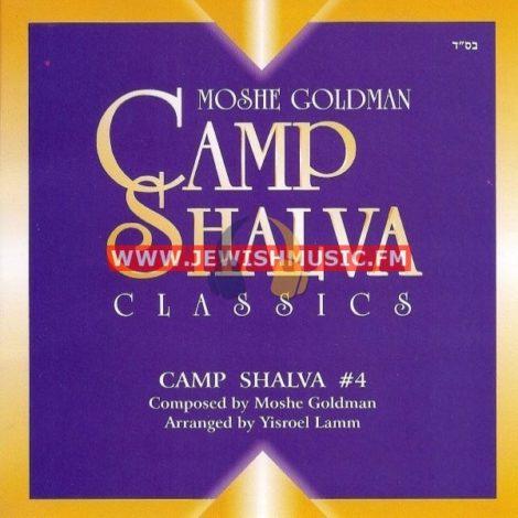 Camp Shalva Classics