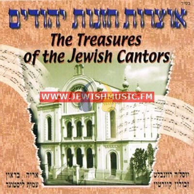 The Treasures Of Jewish Cantors