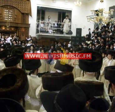 Simchas Beis Hasheiva 5768