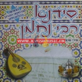 Sidna Rabbi Nachman