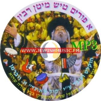 A Purim Tish Mit'n Rabbi