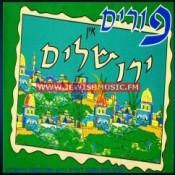 Purim In Yerushalayim 1