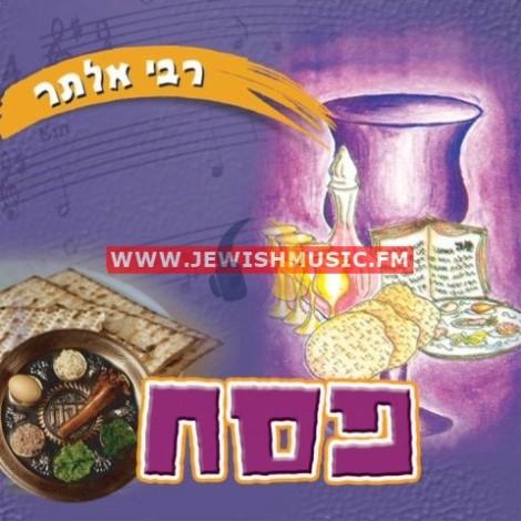 Pesach – Hebrew