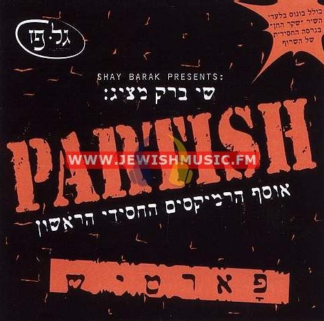 Partish 1