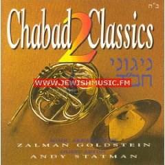 Chabad Classics 2