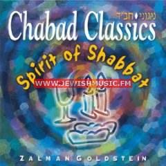 Chabad Classics 5 – Spirit Of The Shabbat