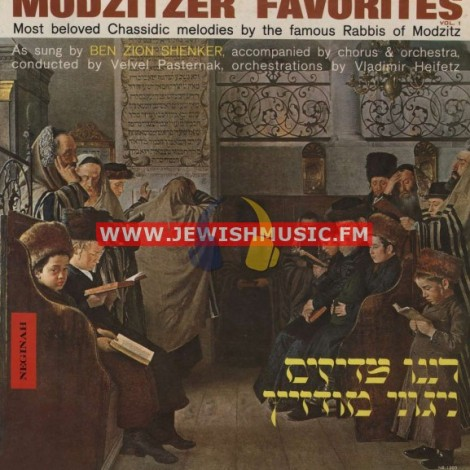 Modzitzer Favorites 1 – Ranenu Tzadikim