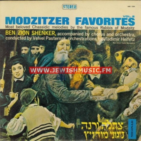 Modzitzer Favorites 2 – Tzahalah V'rina