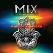 The Sphardic Mix