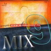 Mix 09