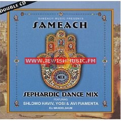 Sameach Sephardic Dance Mix