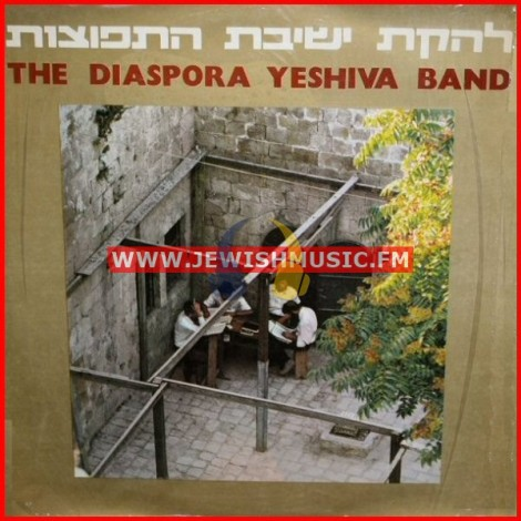 The Diaspora 1'st Album