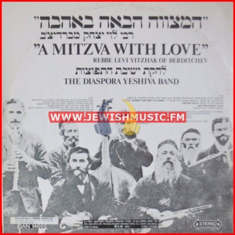 A Mitzva With Love