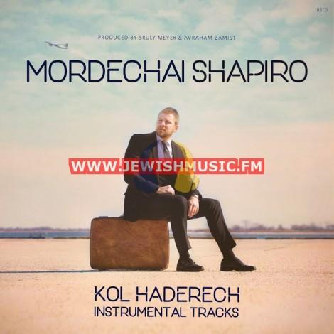 Kol Haderech – Instrumental
