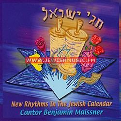 New Rhythms In The Jewish Calendar