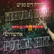 Purim Hit