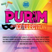 The Purim Collection
