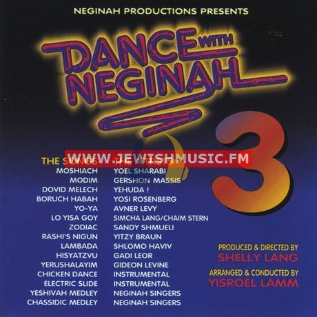 Dance With Neginah 3