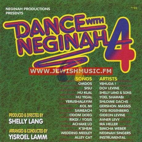 Dance With Neginah 4