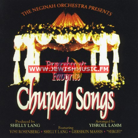 Chupah Songs 1