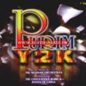 Purim Y2K