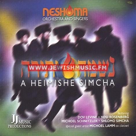 A Heimishe Simcha