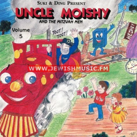 Uncle Moishy & The Mitzvah Men 05