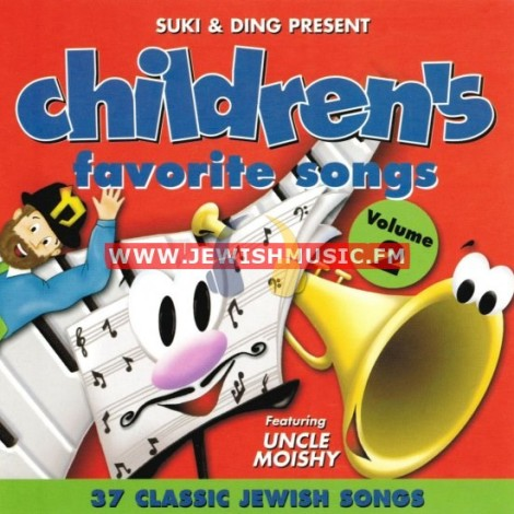 Childrens Favorite Songs 2