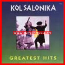 Kol Salonika – Greatest Hits