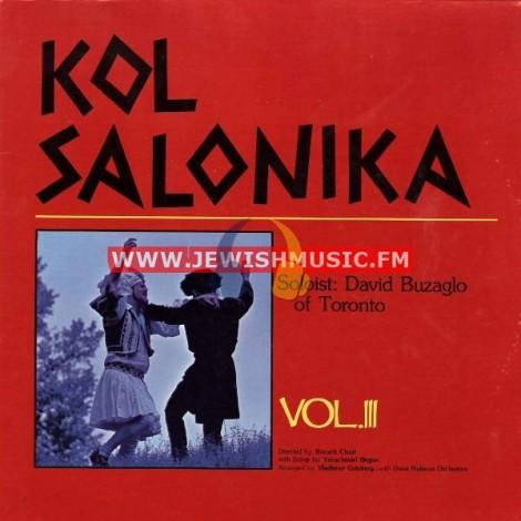 Kol Salonika III – David Buzaglo