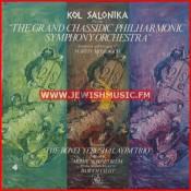 Kol Salonika IV – The Grand Philharmonic Orchestra