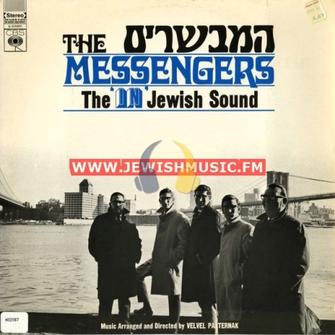 The IN Jewish Sound