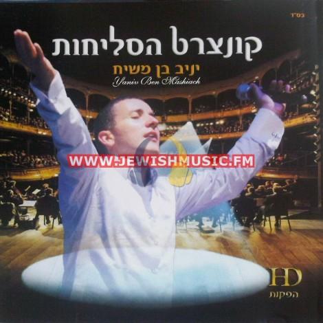Concert Haslichot