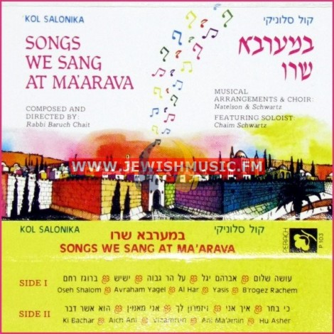 Songs We Sang At Ma'arava