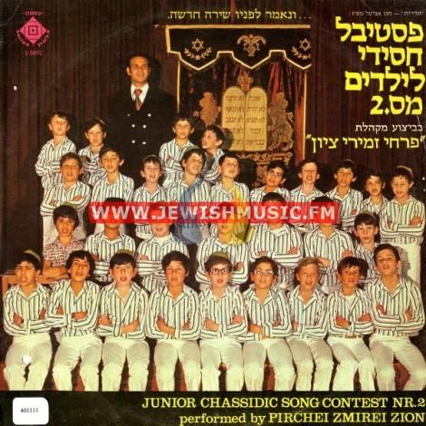 Junior Chassidic Song Contest II