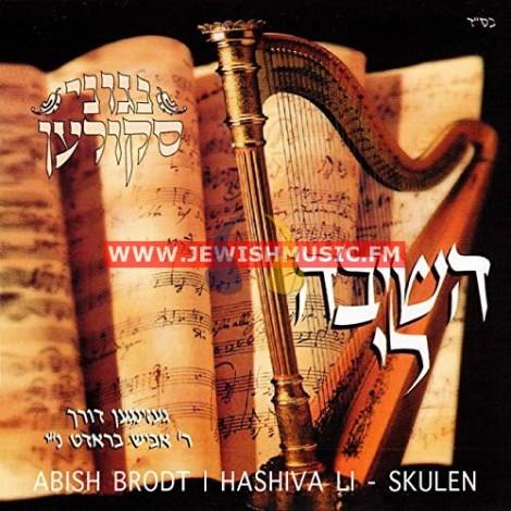 Hoshiva Li
