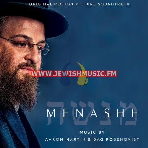 Menashe – Motion Picture Soundtrack