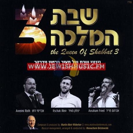 The Queen Of Shabbat 3